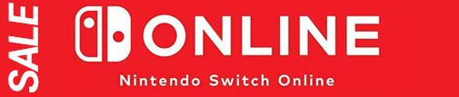 SALE Nintendo Online Membership