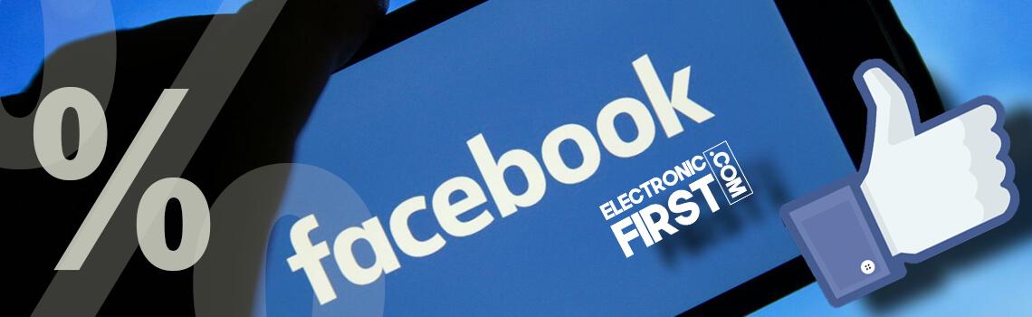 FB DISCOUNT